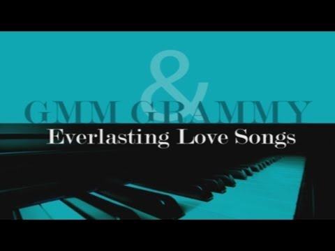 รวมเพลง - GMM GRAMMY & Everlasting Love Songs 1