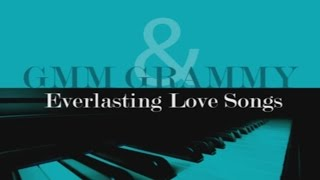 รวมเพลง - GMM GRAMMY & Everlasting Love Songs 1