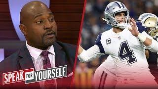 Wiley and Whitlock discuss if Dak Prescott is Blake Bortles 2.0 | NFL | SPEAK FOR YOURSELF
