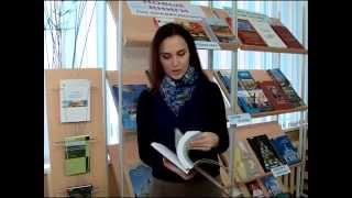 видео книги по краеведению