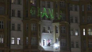 Проект 60sec №640. Лазерное шоу на здании посольства США в Москве