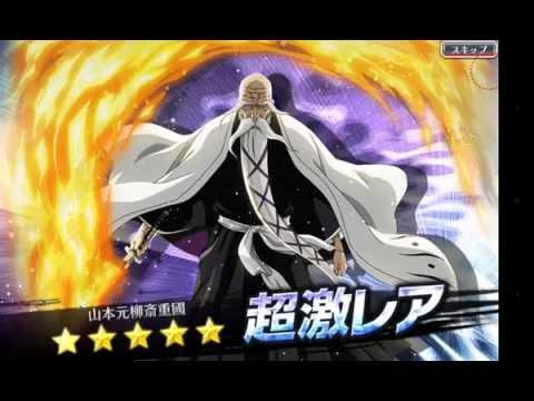 Bleach Brave Souls - Starrk , Halibel and Genryusai Summons (Six  5 Stars!!!)