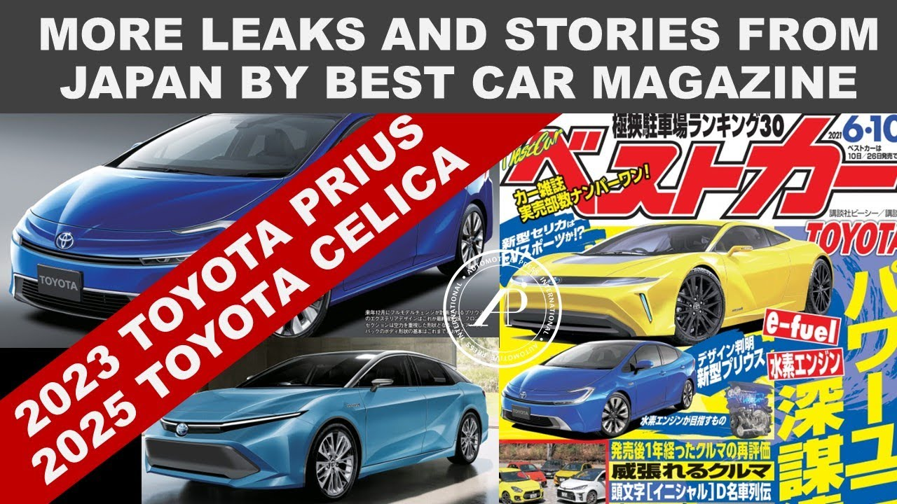 MORE LEAKS & STORIES FROM JAPAN'S BEST CAR MAGAZINE - Latest June 2021 issue revealed by Engineer