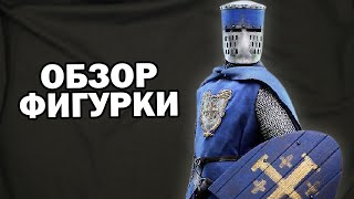 """Рыцарь Балиан """"Царство небесное"""" French Crusader General - Balian (PG04B) - Pangaea"""