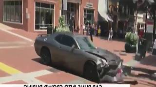 Video shows car crashing into Charlottesville protest - Protests violent turn