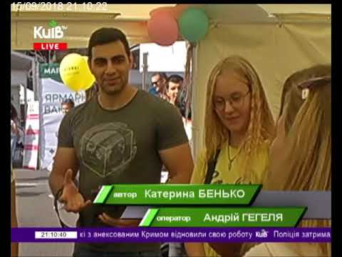 Телеканал Київ: 15.09.18 Столичні телевізійні новини 21.00