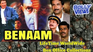 benaam 1999 bollywood movie lifetime worldwide box office collections verdict hit or flop