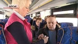 видео Аренда автобусов Москва - Мытищи, заказать автобус с водителем в Мытищи