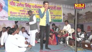 Funny Haryanvi Chutkale # Funny joke # Chhori Kaam Nahi Karegi #Parveen Sharma # Ndj Music
