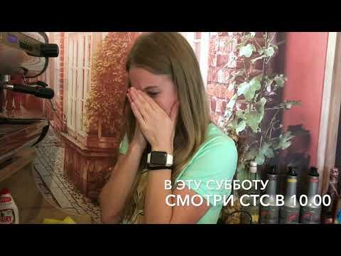Скандальный выпуск NOVAYA YA - Cмотреть видео онлайн с youtube, скачать бесплатно с ютуба