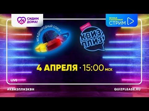 КВН Русская дорога - Решала из 90-ых