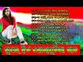 SUPER HIT MP3 // KORAPUTIA DESIA VIDEO SONG // JSR ENTERTAINMENT // PRATAP KUMAR DALAI