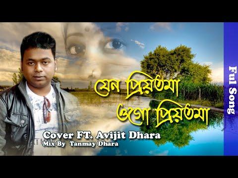 Jeno Priyotoma Ogo Priyotoma | Cover FT.  Avijit Dhara | Avis Zone | 3rd Song