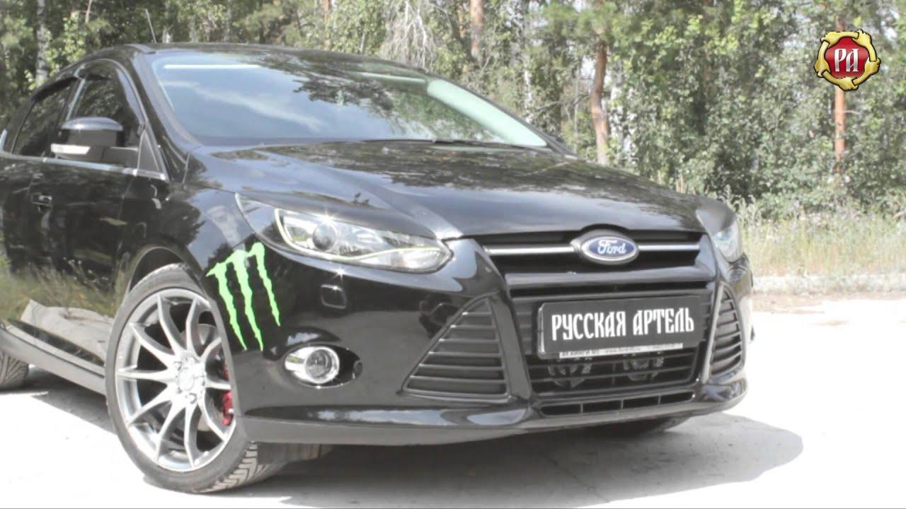 8 июл 2015. Рассмотрим бампер форд фокус 3 st который можно купить на сайте https:// myautostyle. Com/.