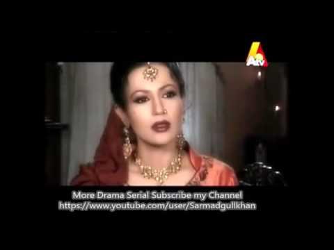Atv drama Delhi ka bankay Epi 5 26