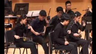 雨淋铃 - The TENG Chinese Chamber Ensemble, 2004