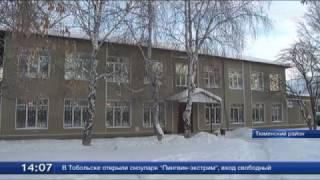Работу ЖКХ в Онохино оценила глава Тюменского района Светлана Иванова