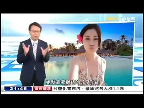 .台灣科技產業的下一步,只有經營產業鏈才有活路?!