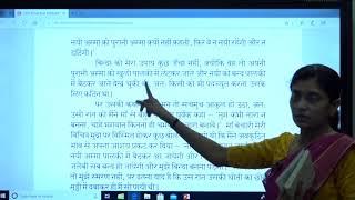 I PUC   Hindi   Binda -02