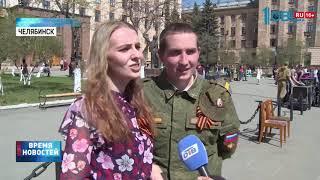 Ветераны и студенты закружились в вальсе
