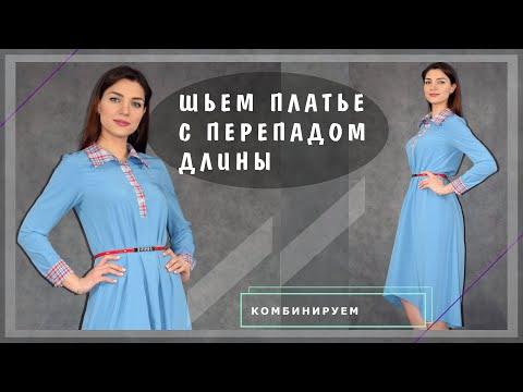 Шьем платье с застежкой поло   Шкатулка-МК