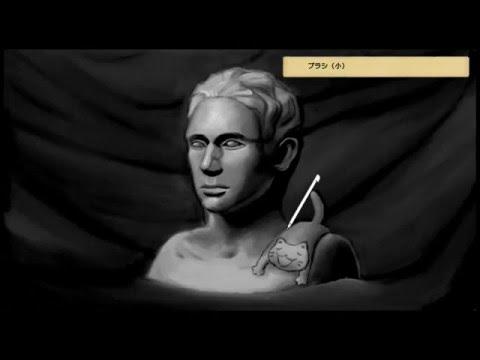 【じっくり絵心教室】応用コース レッスン4「胸像」(Art Academy Bust)
