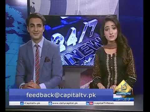 Capital TV's | 6th Anniversary Celebrations| Islamabad Bureau