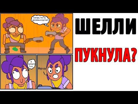 Лютые Приколы. БРАВЛ