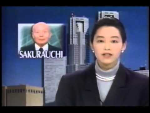 ABC World News Now- January 21, 1992