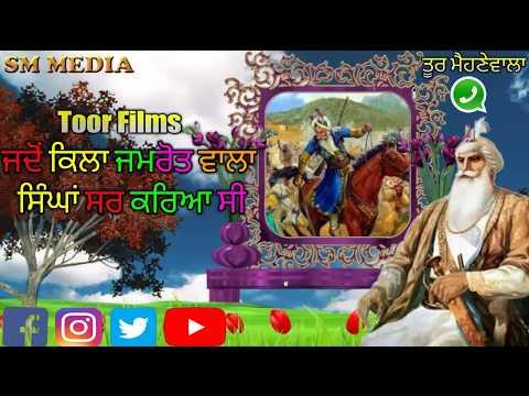 HARI SINGH JI NALUA -Video Status Surjeet Bhular-Toor Film[SM MEDIA]