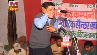Haryanvi Ragni- Thhare Jaa Se Khushi | Maina Hit Ragniyan Vol  74