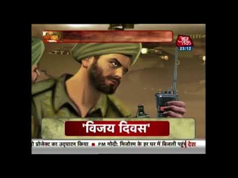 Vande Mataram: Indo-Pak War, When India Won and Bangladesh Got Liberated