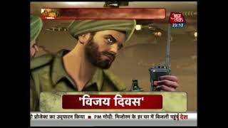 Vande Mataram: Indo Pak War, When India Won and Bangladesh Got Liberated
