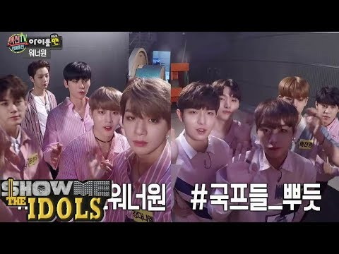 [FULL VER.] Wanna One★From 'Idol men', Section TV 20170826