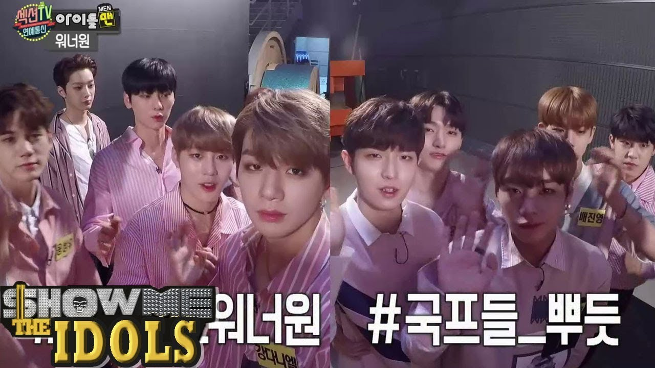 [FULL VER ] Wanna One★From 'Idol men', Section TV 20170826