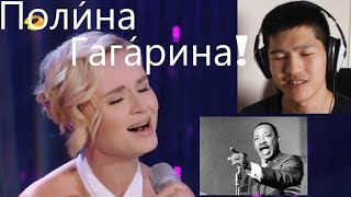 Download Polina Gagarina: A Million Voices! Touching Millions of Hearts in China and on Youtube ;P [REWATCH] Mp3 and Videos