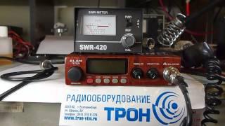 Налаштування антени з допомогою КСВ метра SWR 420