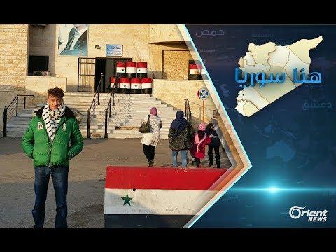ألماني يزور سوريا ويحرض لطرد اللاجئين من بلاده.. هل ينجح؟ #هنا_سوريا  - 22:20-2017 / 12 / 6