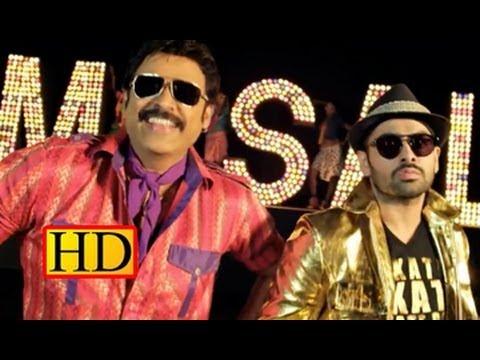 Masala Movie Title Song | Venkatesh | Ram | Anjali | Shazahn Padamsee