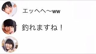 とれ関 2017/12/17 文字起こし 編集で嶋﨑くんの漢字を間違えていました...