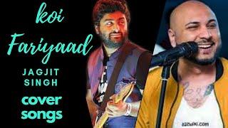 KOI FARIYAAD | B PRAAK | Cover | Unplugged | Koi Fariyaad Tere Dil Mein Dabi Ho Jaise