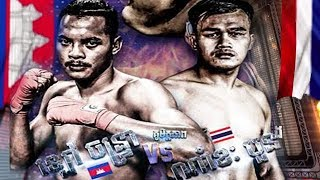 Lao Chantrea Cambodia Vs Namkhakbuon Thailand, Khmer Warrior CNC TV Boxing 9 September 2018