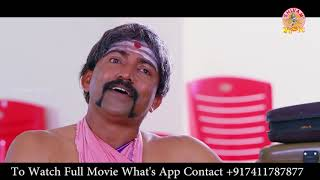 Bank Manager Comedy Scene| Panoda Bodcha | Naveen D Padil | Bhojraj Vamanjoor
