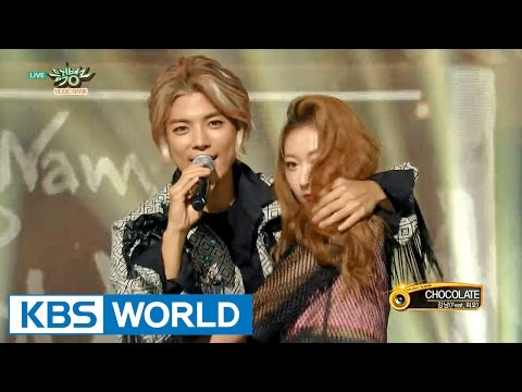 Kangnam (강남) - CHOCOLATE (Feat. Hee O of POTEN) [Music Bank COMEBACK / 2015.09.18]