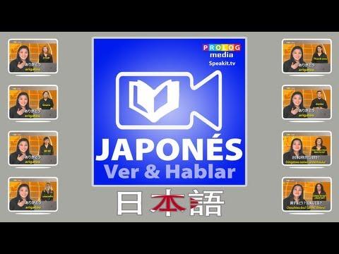 Aprender Japonés con SPEAKit.tv (54008)