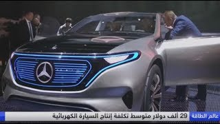 السيارات الكهربائية وانتهاء عصر الوقود