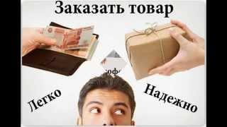 Спецодежда Бизнес Тайм(Компания