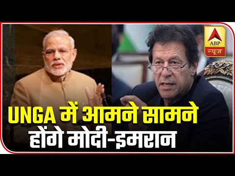 pm-modi-&-pakistan-pm-imran-likely-to-face-each-other-at-unga- -abp-news
