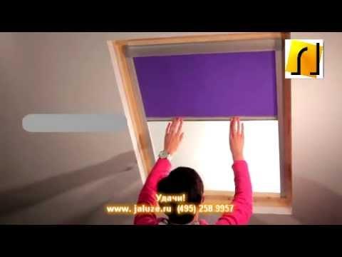 Установка жалюзи своими руками видео инструкция по