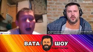 Процветающая Кострома  Андрей Полтава  ВАТА ШОУ